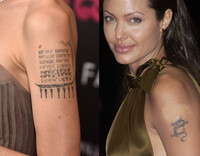 angelina jolie arm tattoo