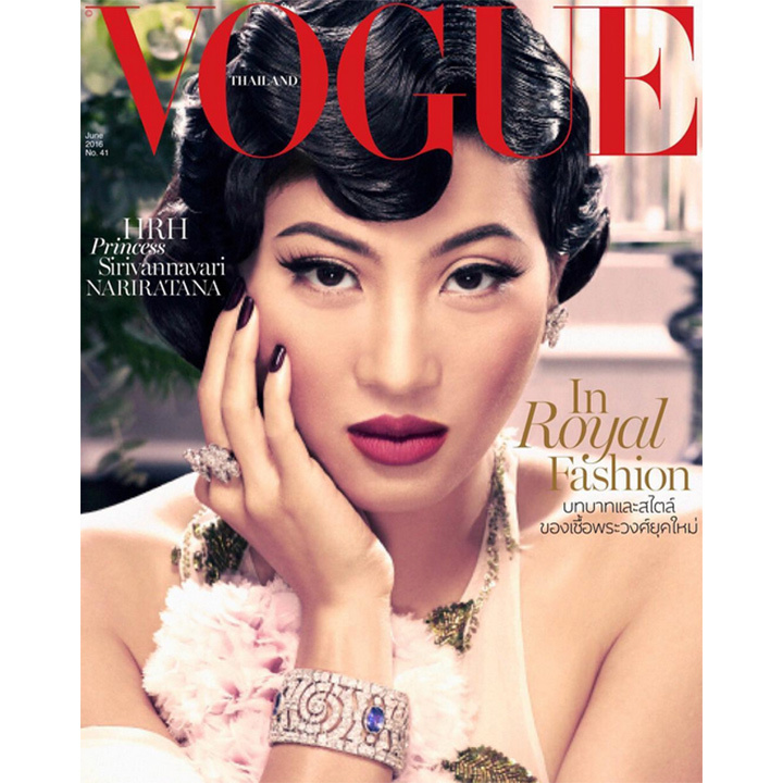 The gorgeous Princess Sirivannavari Nariratana of Thailand graced the cover of her country's edition of <i>Vogue</i> in June 2016. The portrait was taken by Nat Prakobsantisuk. 