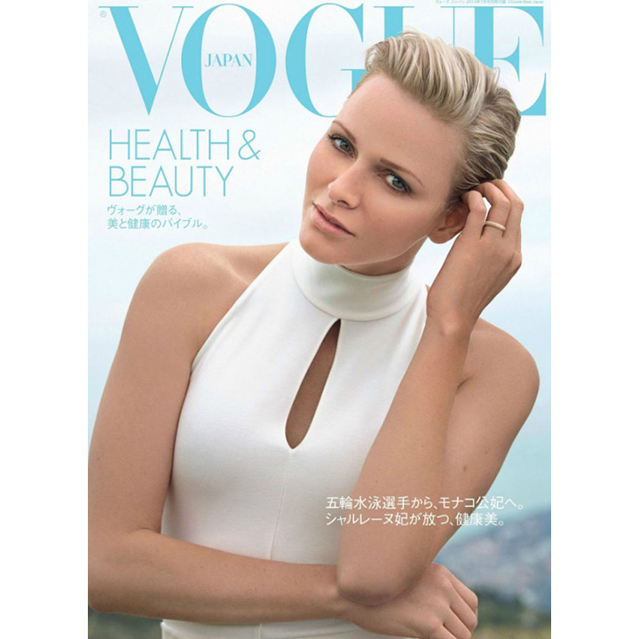 Princess Charlene of Monaco was a vision in white on the cover of <i>Vogue Japan</i>'s July 2013 issue. 