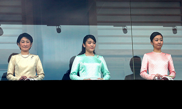 Princess Kiko and daughters Princess Mako and Princess Kako attend a New Year's Greeting ceremony at the Imperial Palace. 