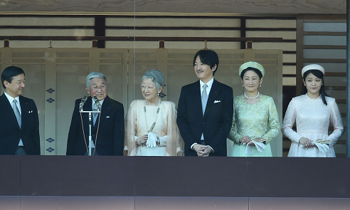 Emperor Akihito of Japan celebrated his 81st birthday in Dec. 2014, alongside Empress Michiko and sons Crown Prince Naruhito (far left) and Prince Fumihito, Princess Kiko and Princess Mako.