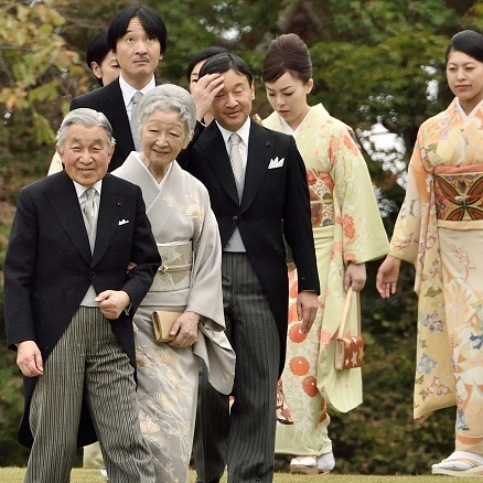Emperor Akihito and Empress Michiko walked with members of the Imperial Family in Tokyo circa November 2014. 