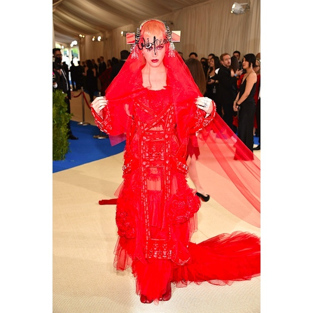 Katy Perry in Maison Margiela