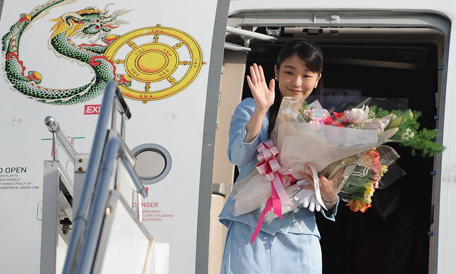Japan's Princess Mako bid farewell to Bhutan on June 7, as she wrapped up her nine-day visit. 