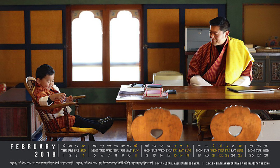 <p>In the run up to little Prince Jigme Namgyel Wangchuck's February 5 birthday, the royal family's Facebook page shared the new page of the monthly calendar. In the calendar photo the adorable young Prince is seen sitting at a desk with his father, the reigning Dragon King of Bhutan, in His Majesty's office.</p>