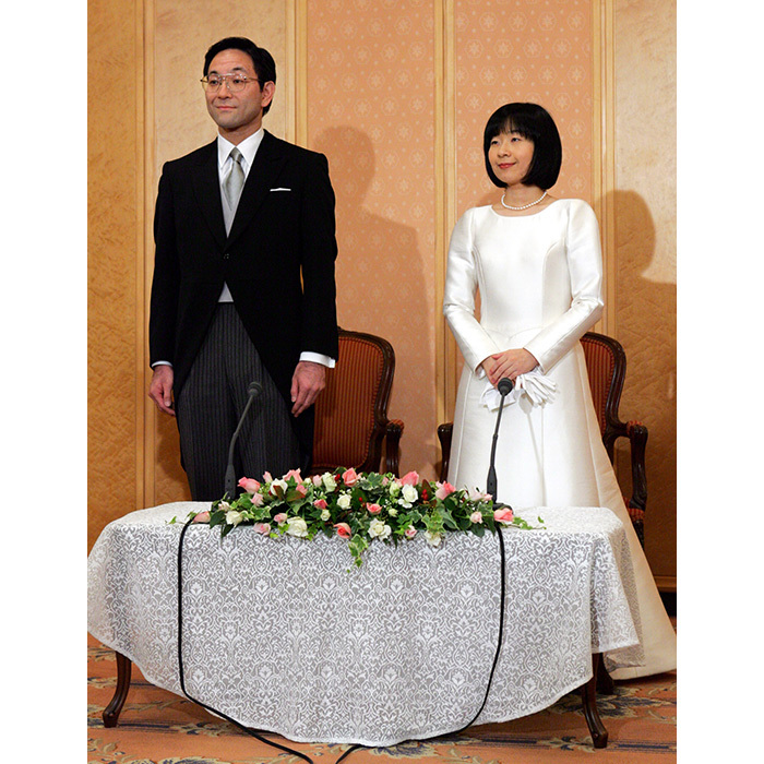 <h2>Princess Sayako</h2>