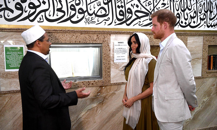 The duke and duchess were also shown the oldest Qur'an in South Africa, which is housed safely in the mosque.