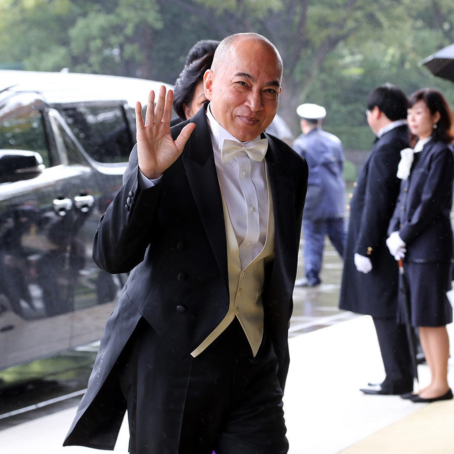 Cambodian King <strong>Norodom Sihamoni</strong> also attended.