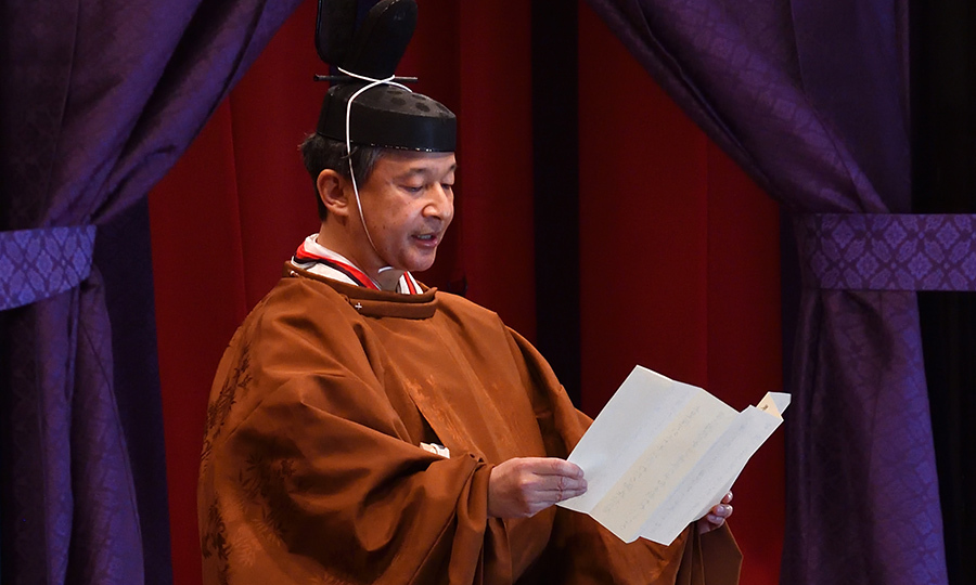 Naruhito delivered a speech during the ceremony, which was mostly silent. A sacred sword and jewel were placed alongside the new emperor.
