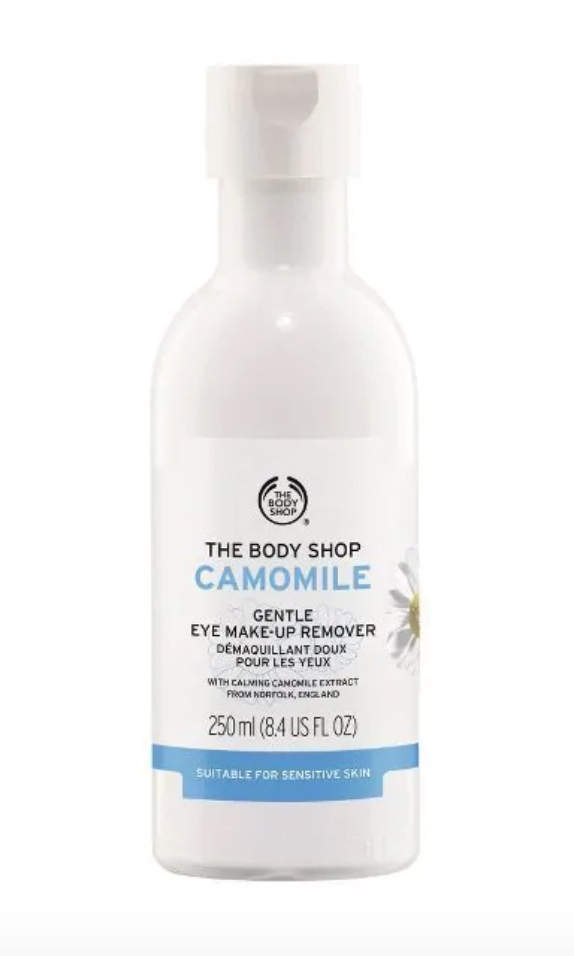 The singer has been using this gentle eye makeup remover for decades! Photo: © The Body Shop