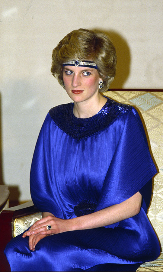 <h2>Princess Diana in Japan, 1986</h2>